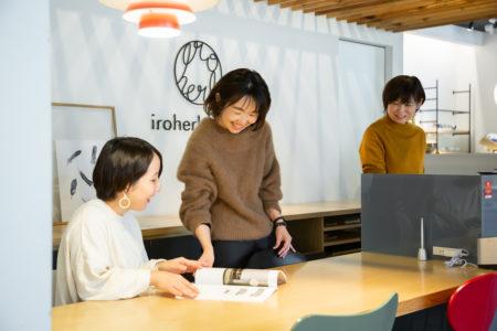 石川香 | 岩国市でインテリアの相談ならネストハウス