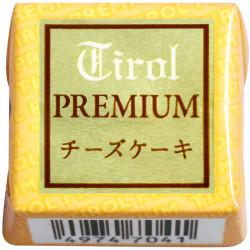 chiroru-1
