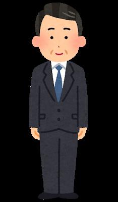 stand_businessman_ojisan[2]