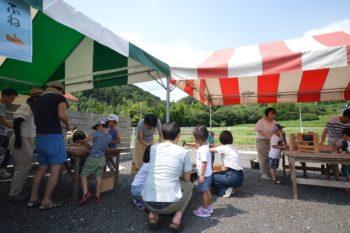 イベント | 岩国市で一戸建てならネストハウス