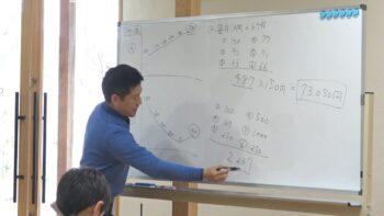 キッズマネー教室 | 岩国市で新築一戸建てならネストハウス