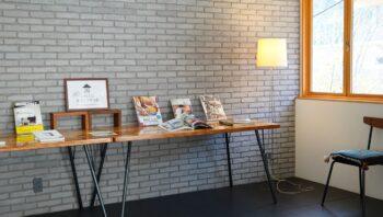 いわくに家づくり図書館 | 岩国の工務店ならネストハウス