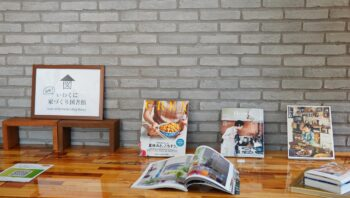 いわくに家づくり図書館 | 岩国市で工務店ならネストハウス
