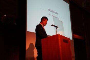 ネストハウス経営方針発表会 | 岩国市で新築の家づくりならネストハウス